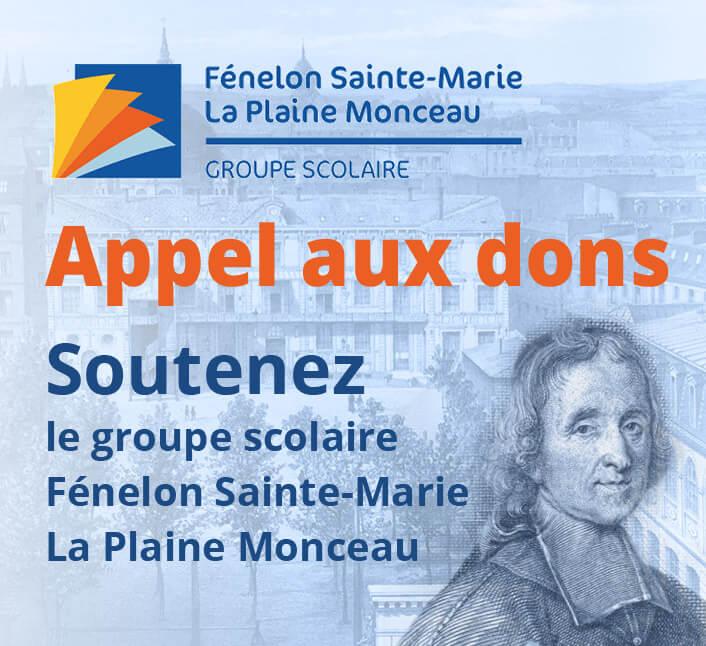 Appel aux dons – Fénelon Sainte-Marie La Plaine Monceau
